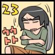 第23回「なぜ寝落ちしてしまうか考えるラジオ」
