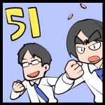 第51回「新社会人ガンバレ!…なラジオ」