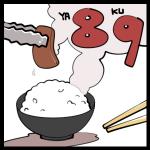 第89回「鶴橋焼肉情報ラジオ」