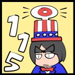 第115回「誰得!朝比奈クイズ!」