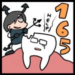 第165回「歯医者には行った方がいいぞラジオ」