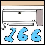 第166回「イメトレバッチリ汗だくだくラジオ」